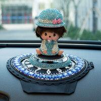 蒙奇奇汽车摆件车内女车内饰品摆件车载创意可爱小公仔装饰品 汽车用品 蓝