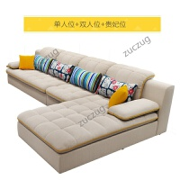 zuczug布艺沙发现代简约客厅可拆洗贵妃大小户型沙发整装家具组合布沙发 单人位++脚踏
