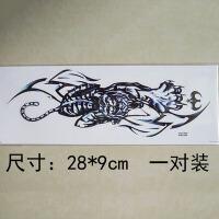 摩托车贴纸个性改装防水反光鬼火电动车身装饰品创意油箱夜光贴花SN7012