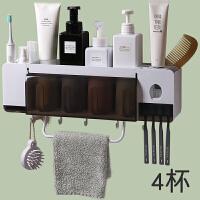 �l生�g置物架壁�煳�壁式浴室用品用具牙刷架洗漱�_免打孔�烀�巾架