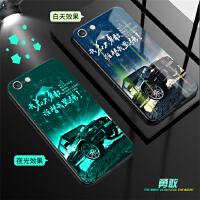 iPhone6plus苹果6splus手机壳A1699玻璃A1524男潮a1593防摔外套女