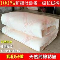 棉垫被新疆棉被幼儿园被子婴儿童春秋冬被芯棉花褥子棉絮棉胎床垫被定做