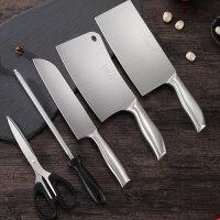 【支持礼品卡】家用德国厨房全套宝宝辅食刀具菜板组合不锈钢切菜刀六件套装 iy4