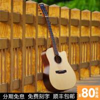 单板吉他41寸面单民谣吉他初学者学生女入门电箱木吉它学生男乐器a169
