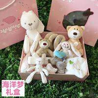 春夏季男女宝宝满月礼套装新生儿纯棉衣服婴儿周岁玩具礼盒 海洋梦礼盒