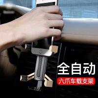 车载手机支架 汽车上座架货车电话架子bmw轿车ford车里放手机简易