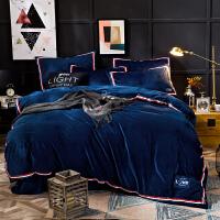 冬季法兰绒四件套纯色短毛双面加厚珊瑚绒床单床上法莱水晶绒被套 2.0m床 被套220*240cm