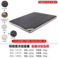 床�|棕�|折�B椰棕乳�z床�|�和�偏硬棕��1.8m1.5米薄���型 1