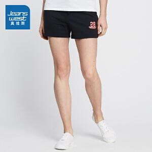 [尾品汇价:33.9元,20日10点-25日10点]真维斯简约休闲短裤女 夏装字母印花修身显瘦针织运动短裤潮