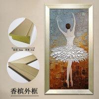 家居油画玄关装饰画现代简约立体抽象客厅过道挂画手绘竖版芭蕾舞