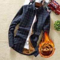 №【2019新款】冬天年轻人穿的休闲格子衬衣服修身加厚寸衫男装青少年男士长袖衬衫加绒潮