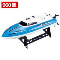 遥控船高速快艇大型电动玩具摇控船 轮船模型游艇赛艇水冷 中号 蓝色 翻船可复位 高速船