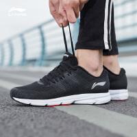 李宁跑步鞋女鞋2018新款赤兔智能轻便轻质耐磨防滑跑鞋运动鞋ARBN056