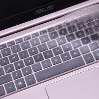 华硕ASUS灵耀s4000ua笔记本键盘膜s4000uq s4100uq s4100ur电脑保护贴膜