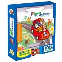 交通工具拼图轨道书-小汽车,开动啦