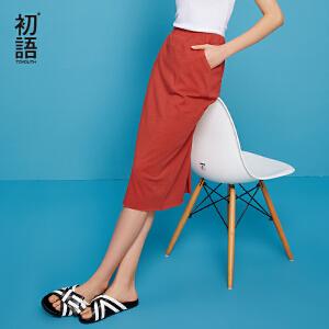 【7.23清仓大促 满1000减700】初语2018夏季新款 清新纯色显瘦H型中长款后面叉少女裙纯棉半身裙