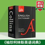 袖珍柯林斯英语词典 英文原版字典 Collins English Dictionary 柯林斯英英字典 迷你版轻便 英
