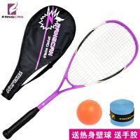 FANGCAN 壁球拍初学者 FANGCAN情侣入门级碳素复合紫色 荧光绿 双色可选送壁球送包超轻男女
