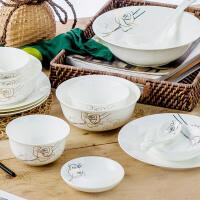 【当当自营】SKYTOP斯凯绨 碗盘碟碗筷陶瓷骨瓷餐具套装 20头永恒玫瑰