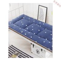 加厚学生宿舍床垫床褥子单人0.9m床寝室上下铺1.0米垫被90cm/1.2m