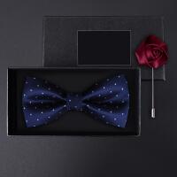 正装结婚婚礼英伦韩版蝴蝶结胸针礼盒装男士时尚蓝色点点领结套装