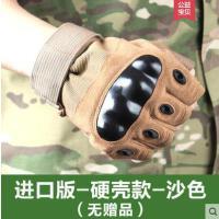 军迷格斗战术半指手套男士户外防滑骑行登山运动锻炼器械健身手套