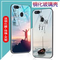 oppor11s手机壳 OPPO R11SPlus手机壳 oppo r11s/r11splus硅胶软边钢化玻璃镜面全包