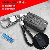 钥匙包适用于大众汽车新朗逸迈腾速腾帕萨特途观桑塔纳宝来真皮套SN2891