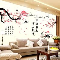 墙贴画客厅沙发电视背景装饰卧室房间创意自粘可移除墙贴纸壁画