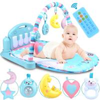 婴儿脚踏钢琴健身架器宝宝3个月音乐游戏垫踢踏玩具0-1岁 大号 温暖蓝 充电遥控脚踏钢琴+投影飞船(16种