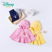 迪士尼Disney儿童套装女童新款宝宝纯棉两用裆带帽运动休闲衣服181T773