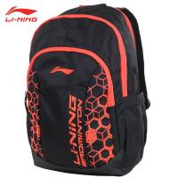 李宁 羽毛球拍包双肩背包 运动球包户外学生旅行背包