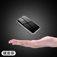便携迷你充电宝各品牌手机通用小巧移动电源超薄可爱毫安
