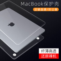 苹果笔记本保护套macbookair保护壳套pro电脑壳macbook外壳配件12寸13.3透明ma 新Pro13 有