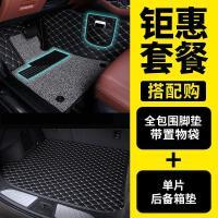 本田十代新思域八代九代18款思域全包地毯式专用全包围汽车脚垫车