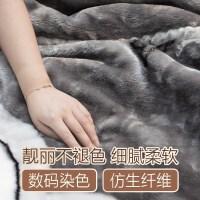 宝诗顿时尚双人毛毯8米床被子两米的6斤一米五宽空调被超柔被单加厚四炕
