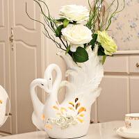 装饰摆件 天鹅摆件 花瓶 电视柜客厅家居工艺装饰品 简约现代 新房结婚礼物