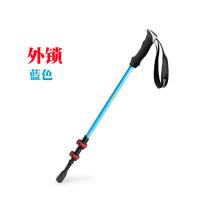 爬山装备折叠伸缩拐棍手杖 PK碳素内外锁超轻登山杖杆 外锁 蓝色