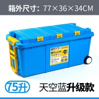 汽车后备箱储物箱车载置物用品车用杂物收纳箱收纳盒