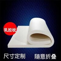 床垫 乳胶床垫子学生床垫床褥子榻榻米床垫折叠床垫定做/