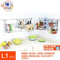 厨房置物架免打孔壁挂不锈钢沥水碗架刀架调料调味料收纳架省空间