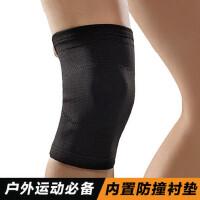 户外运动护膝针织高弹透气加压篮球 羽毛球瑜伽护具男女士