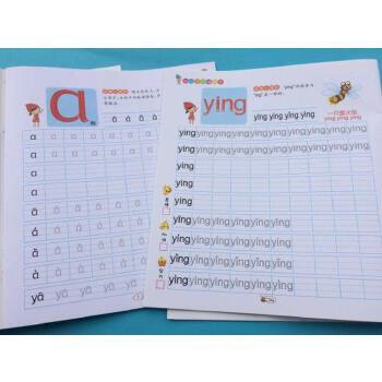 2本正版幼儿园学前班小学汉语拼音aoe拼读练习册描红全套声母韵母整体