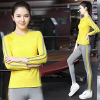 新款跑步运动服女瑜珈舞蹈跳操长袖上衣 瑜伽服夜跑健身房服瑜伽晨跑