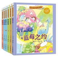冰箱里的秘密蔬菜/水果系列6册 神秘果先生/前方有虫子/蓝莓之约/统统是土豆 0-3-6岁儿童启蒙认知图画书 幼儿园宝
