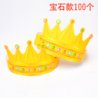 加厚金卡纸生日蛋糕帽儿童生日帽子生日派对帽皇冠100个
