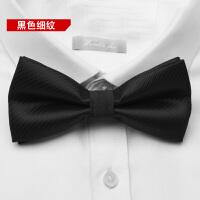 男士正装英伦韩版蝴蝶结男士领结男伴郎新郎黑色细纹领结
