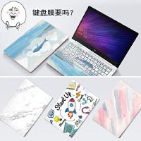 【小米专用】小米笔记本贴纸air13.3寸pro15.6英寸游戏本贴膜电脑外壳12.5保护膜15配件