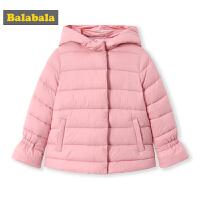 巴拉巴拉女童棉衣宝宝棉服秋冬新款儿童保暖连帽棉袄外套短款