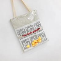 新款韩国潮镭射手提包大包包购物袋单肩包女亮面女包
